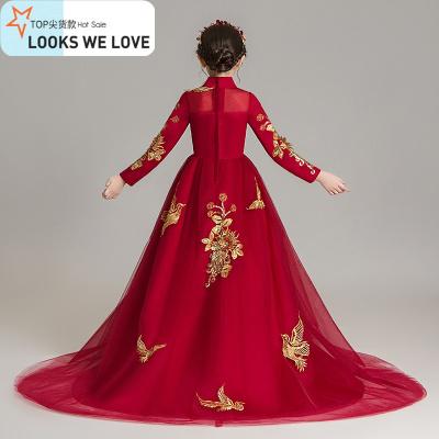 儿童礼服公主裙超长拖尾婚纱小模特走秀演出服女童红色旗袍秋冬季  七色王国
