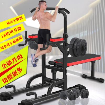 閃電客引體向上器單杠家用室內多功能運動成人雙杠家庭訓練健身器材