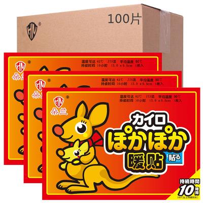 【蘇寧超市】朵蘭 華納紅袋鼠標準貼暖寶寶保暖貼發熱貼(100片)