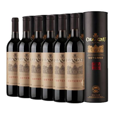 張裕(CHANGYU)特選級圓筒干紅葡萄酒 紅酒 750ml*6 整箱裝