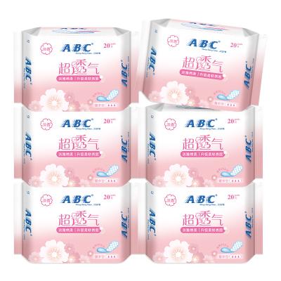 ABC 淡雅 棉柔 卫生护垫 超薄 透气 163mm*20片*6包共120片 有香味 国产