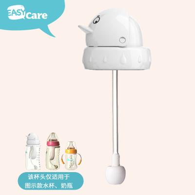 伊斯卡爾(Easy Care)嬰兒PPSU企鵝吸管杯杯頭寶寶PPSU吸管水杯配件奶瓶吸嘴(320ML)