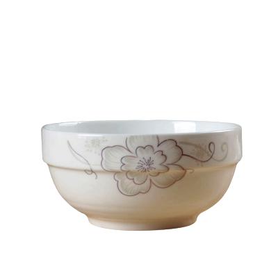 LICHEN陶瓷碗米饭碗景德镇餐具4.5英寸饭碗