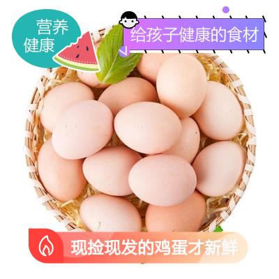 【農家自養】【現撿現發】10枚裝土雞蛋 現撿現發農家草雞蛋
