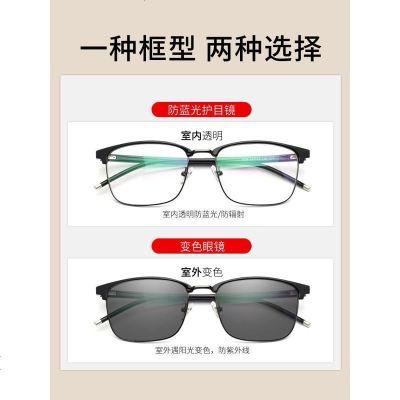 變鏡男潮防藍光防輻射有度數配近視眼鏡大臉平光電腦近視鏡女