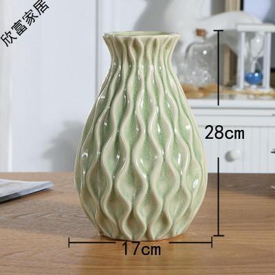 時尚陶瓷花瓶擺件客廳電視柜餐桌家居裝飾品簡約花插 豎波浪花瓶高大號(不含花)防水(可養鮮花)