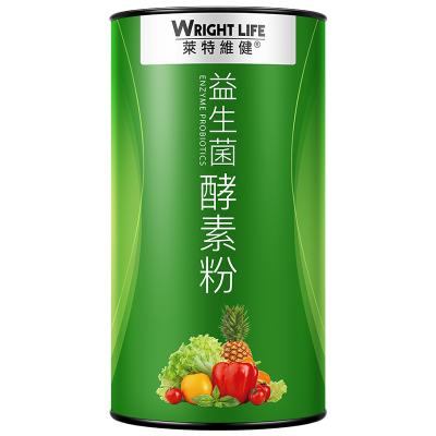莱特维健进口益生菌酵素粉果蔬植物酵素 调养肠道促进消化4g*16袋