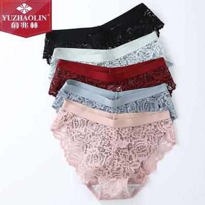 俞兆林3條裝中低腰棉質性感蕾絲女士內褲無痕少女三角褲春夏新款