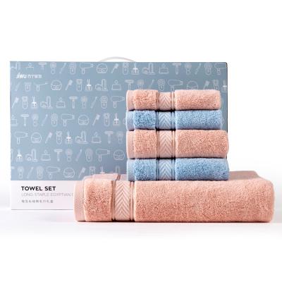 家庭装埃及长绒棉毛巾礼盒(5件套)