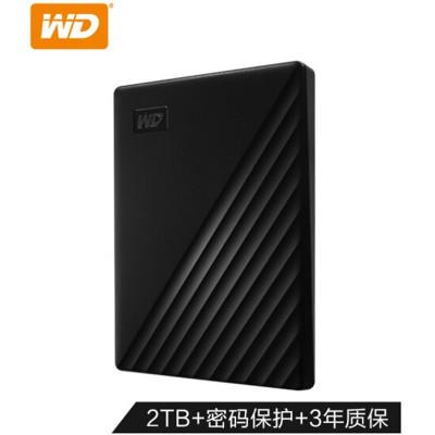 西部数据(WD)My Passport 随行版2TB 2.5英寸西数USB3.0加密移动硬盘智能备份数据2019新款
