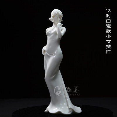13吋少女白瓷器摆件女人物工艺品会所家居软装饰品陶瓷摆设