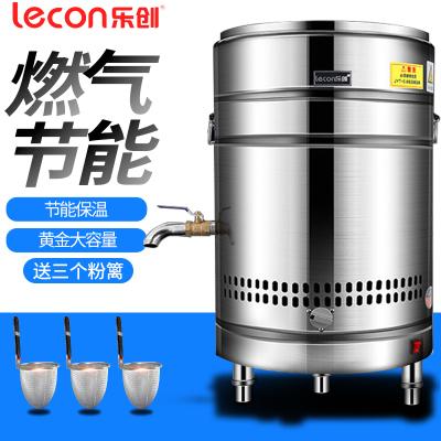 lecon/樂創珍軒 煮面爐商用 60型燃氣款 節能麻辣燙鍋煮面桶 168L湯面煲湯爐煮面湯煲 電熱保溫湯粉機