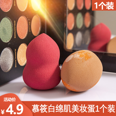 MOONBACK/慕筱白美妝蛋干濕兩用不吃粉綿肌粉撲化妝工具1只裝隨機