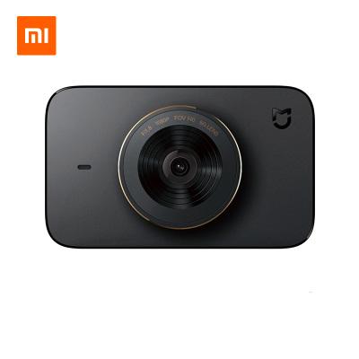 小米行車記錄儀1S 索尼IMX307圖像傳感器 3D降噪IPS大屏 本地語音控制+64G內存卡套餐