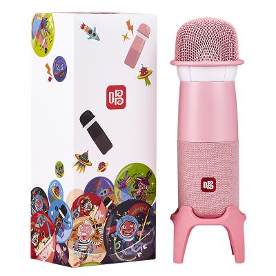 唱吧 G1 麦克风 向往的生活同款话筒麦克风 粉色 无线蓝牙K歌神奇 话筒音响 移动KTV 唱放一体 抖音直播唱歌推荐