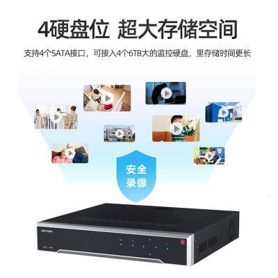 8/16/32路硬盤錄像機NVR家用網絡監控主機DS-7900N-I4