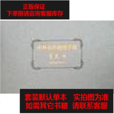 【二手8成新】李晨-外名作插图手稿 9787538622690