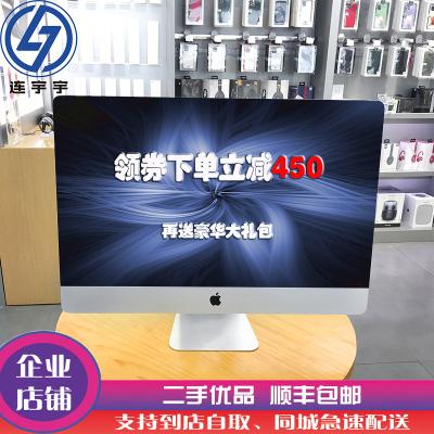 【二手95新】12款21寸MD094蘋果Apple IMac一體機i5-8G-1TB辦公商務超薄臺式設計 高清大顯示屏