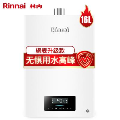 林内(Rinnai) 16升燃气热水器 RUS-16QS06 旗舰零干扰恒温 全新升级水量伺服器 防燃气中毒 天然气