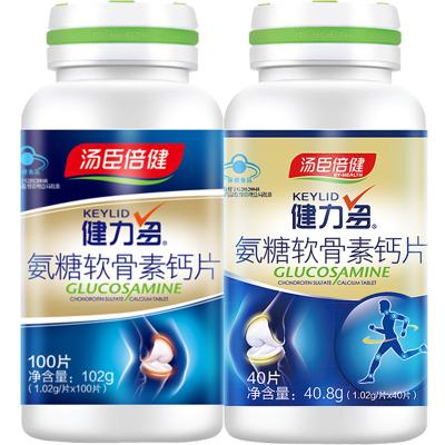 汤臣倍健(BY-HEALTH) 健力多氨糖软骨素钙片100片*瓶+40片*瓶装 中老年 片剂 矿物质 102g