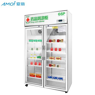 夏新(AMOI) 藥品陰涼展示柜醫藥柜藥店冷藏醫用冷柜陳列柜藥品柜單門雙門三門 雙門上置壓縮機合金門800L
