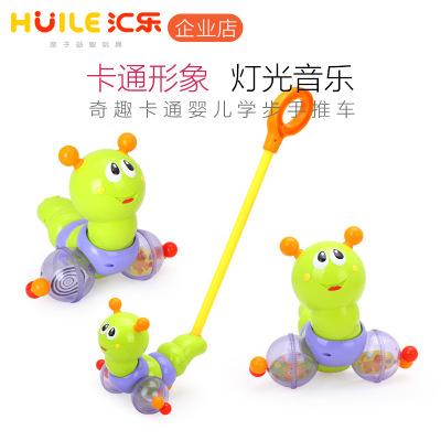 匯樂旗艦店DS104學步手推蟲兒童嬰幼兒拖拉學步手拉車寶寶手推車男女益智玩具1-3歲