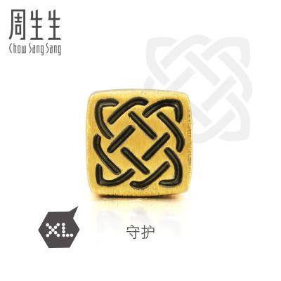 周生生(CHOW SANG SANG)白敬亭同款足金Charme系列守護XL串珠情侶黃金手鏈86523C定價