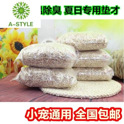 zy24省 夏日清涼降暑 玉米芯適合倉鼠兔子豚鼠龍貓松鼠5斤裝