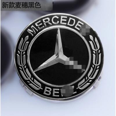 怡靈 適用于奔馳輪轂蓋A B R C E S級GLA ML GL GLC GLE車輪中心蓋標志 新款麥穗黑色1個