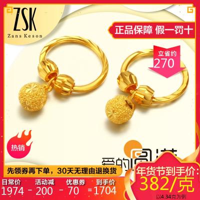 ZSK珠宝 磨砂珠黄金女耳环 女士足金999耳坠女士耳扣 送恋人(计价)4.34克