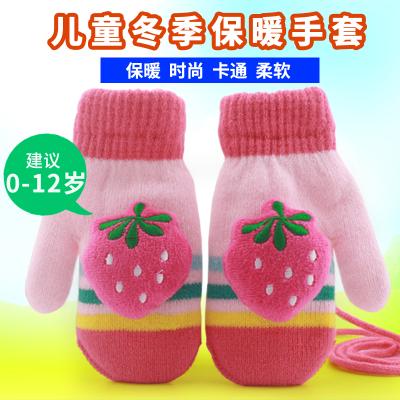 HKCP儿童手套冬宝宝加绒保暖女童可爱男童加厚小孩小手套卡通挂脖学生