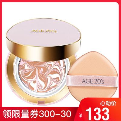 AGE20'S韓國愛敬氣墊BB霜粉盒水潤款#21裸色系(贈替換裝)適合皮膚較干較缺水偶爾起皮卡紋浮粉