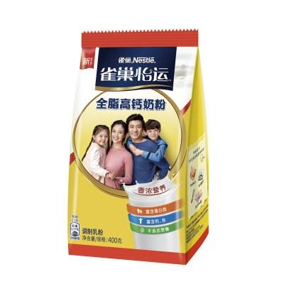 雀巢(Nestle) 成人奶粉 全脂 高鈣 無蔗糖 維生素D 牛奶粉 袋裝400g