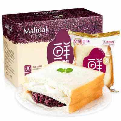 瑪嚦德紫米面包1100g箱裝早餐零食