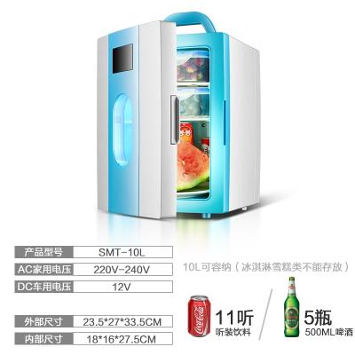 小冰箱小型化妝品護膚冰柜宿舍用專用存奶器儲奶冷藏面膜箱迷mini 4L粉色僅車用 不可家用