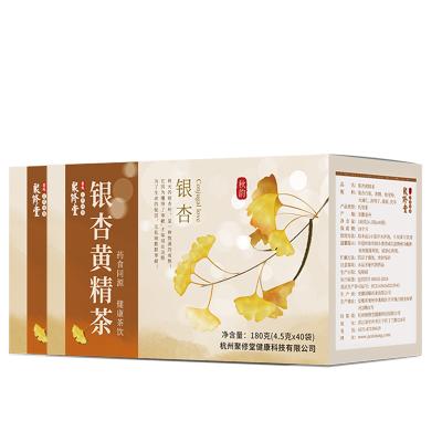 聚修堂 銀杏黃精茶180g(4.5g*40袋)/盒*2盒