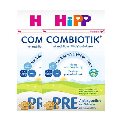 【保稅發貨】兩盒裝 德國原裝進口Hipp喜寶有機益生菌嬰幼兒奶粉嬰兒牛奶粉pre段3-6月;0-3月600g