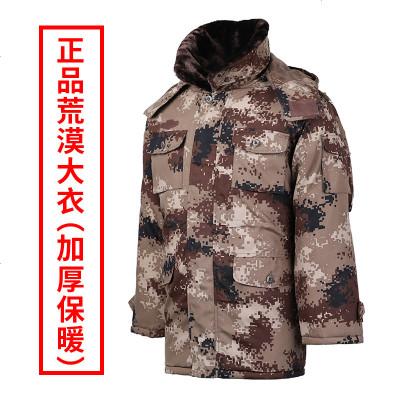 荒漠迷彩大衣军大衣男冬季加厚棉服外套消防特种兵作训大衣女