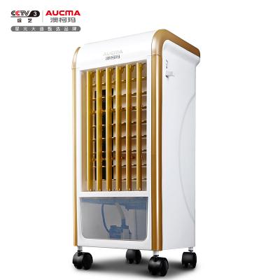澳柯玛(AUCMA) 暖风机LRG3-MS08 冷暖两用 3档家用低噪 广角吹风 机械控制空调扇电暖气电暖器取暖器