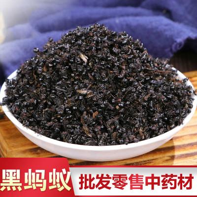 優質黑螞蟻中藥材黑螞蟻干  500g