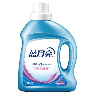蓝月亮 洗衣液机洗1kg瓶薰衣草香深层洁净