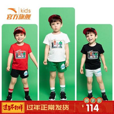 安踏(ANTA)官方旗舰店 儿童小童男童装漫威衣裤两件运动套装