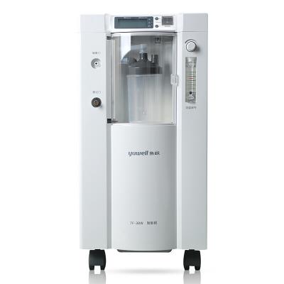 鱼跃(Yuwell)家用制氧机3L带雾化吸氧机氧气机老年人孕妇医用级智能全自动7F-3DW/3BW