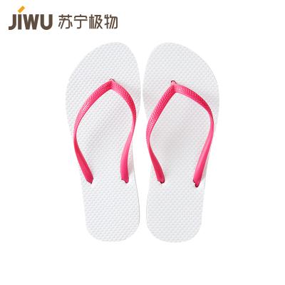 JIWU брэндийн хальтардаггүй эмэгтэй салаатай тавчик цагаан улаан 37-38