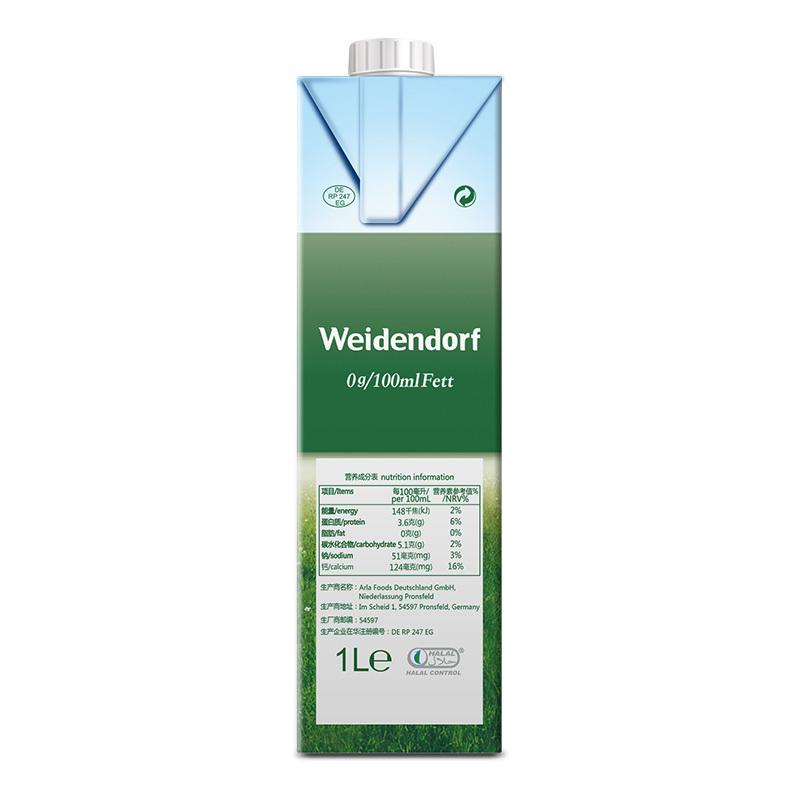德国进口牛奶 德亚(Weidendorf)脱脂纯牛奶 1L*6盒 礼盒装