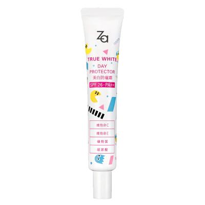 ZA 新能真皙隔离霜35g 精灵版 防晒隔离;遮瑕 妆前乳 粉底液