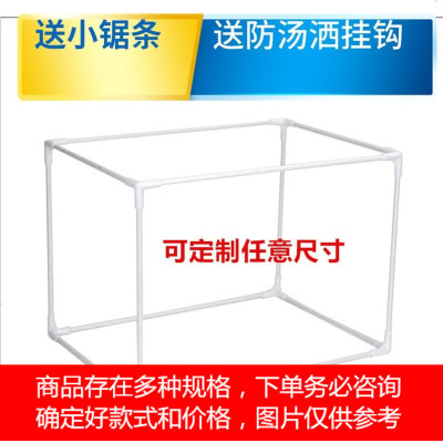 定做外賣箱支架保溫箱包內部支撐架子配送玻璃鋼纖維支架abs三通 定金