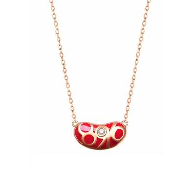 水贝珠宝(SHUIBEI JEWELRY) 3D18K金新工艺 八九不离十 · 热爱相思豆 925银 锆石
