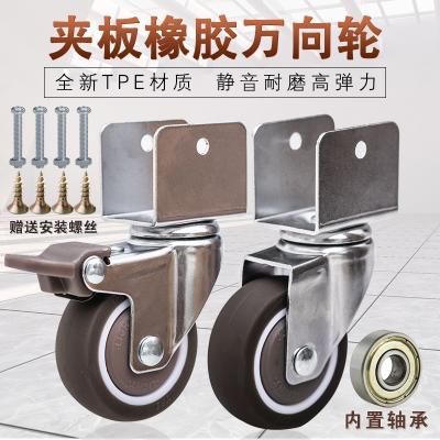4只裝家具腳輪童床配件夾板輪子萬向輪嬰兒床滑輪BB床滾輪子通用 淺黃色