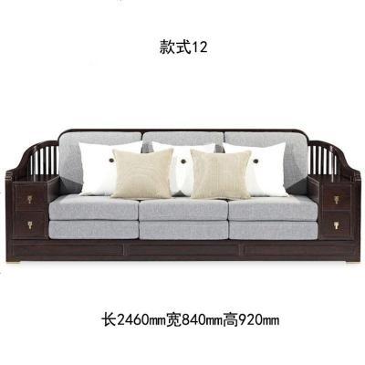 新中式實木沙發組合現代中式簡約禪意中國風客廳家具定制三人沙發